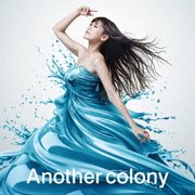 Another colony (TVアニメ 転生したらスライムだった件 エンディング主題歌)
