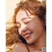 HAIR MODE (ヘアモード) 2018年 10月号 [雑誌]