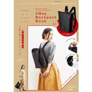 SENSE OF PLACE by URBAN RESEARCH 2Way Backpack Book [ムックその他]