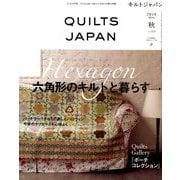 Quilts Japan (キルトジャパン) 2018年 10月号 [雑誌]