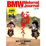 BMWモトラッドジャーナル VOL.14 [ムック・その他]