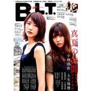 B.L.T. 2018年 10月号 [雑誌]