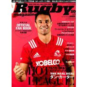 Rugby magazine (ラグビーマガジン) 2018年 10月号 [雑誌]