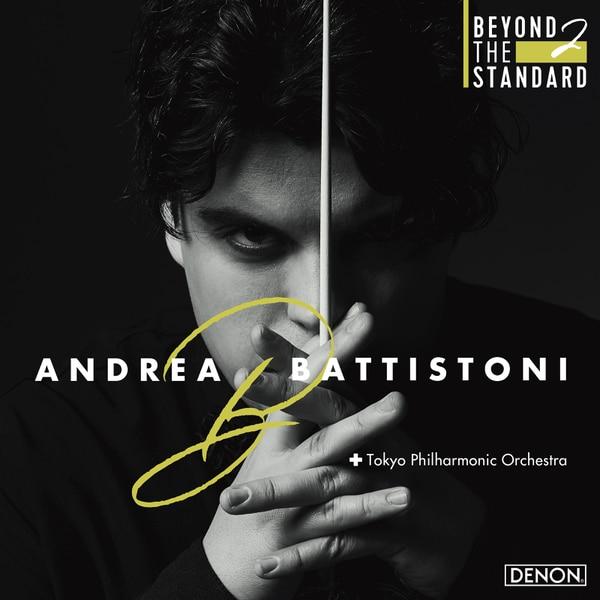 アンドレア・バッティストーニ/チャイコフスキー:交響曲第6番「悲愴」 武満徹:系図