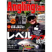 Angling Fan (アングリング ファン) 2018年 11月号 [雑誌]