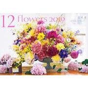 「花時間」12の花あしらいカレンダー 2019 [ムックその他]