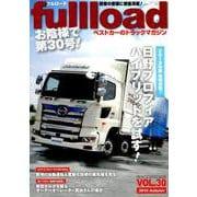 fullload VOL.30 (2018 Autumn)-ベストカーのトラックマガジン(別冊ベストカー) [ムックその他]
