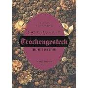 トロッケンゲシュテック-木の実とスパイスの飾り花 [単行本]