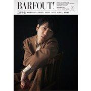 BARFOUT! 276 [単行本]