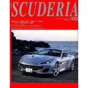 SCUDERIA No.123-Building lifestyle around Ferrari(NEKO MOOK 2760) [ムックその他]