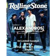 RollingStone Japan vol.4(NEKO MOOK 2765) [ムックその他]