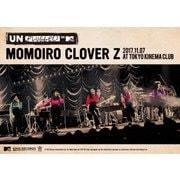 MTV Unplugged:Momoiro Clover Z LIVE DVD