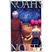 ノアズノーツ 3 (ジャンプコミックス) [コミック]