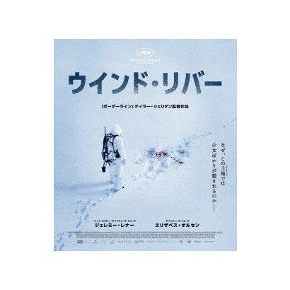 ウインド・リバー [Blu-ray Disc]