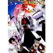 Fate/Grand OrderコミックアンソロジーTHE(IDコミックス DNAメディアコミックススペシャル) [コミック]