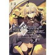 Fate/Grand Order-mortalis:stel(IDコミックス ZERO-SUMコミックス) [コミック]