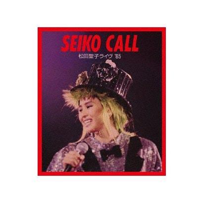 松田聖子/SEIKO CALL 松田聖子ライヴ '85 [Blu-ray Disc]