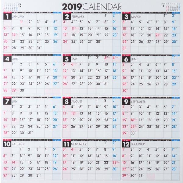 E3 エコカレンダー 2019年 壁掛け A2変型 [ムック・その他]
