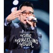 """Makihara Noriyuki Concert Tour 2018 """"TIME TRAVELING TOUR"""" 1st season"""