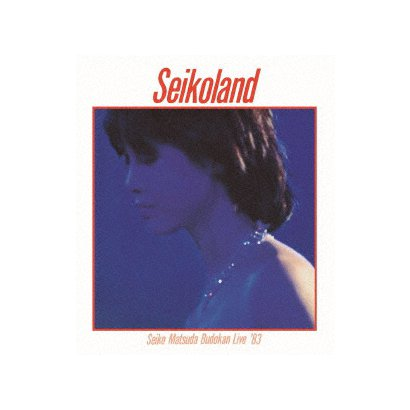 松田聖子/Seikoland 武道館ライヴ '83 [Blu-ray Disc]