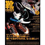 FINEBOYS靴 vol.11 [ムックその他]
