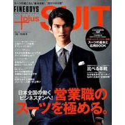 FINEBOYS+plus SUIT vol.30 [ムックその他]