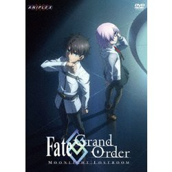 Fate/Grand Order -MOONLIGHT/LOSTROOM- [DVD]