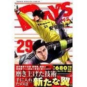 DAYS 29(少年マガジンコミックス) [コミック]
