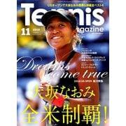 Tennis Magazine (テニスマガジン) 2018年 11月号 [雑誌]