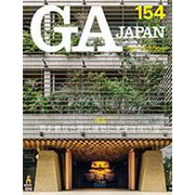 GA JAPAN 154 [全集叢書]