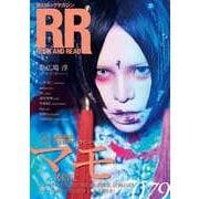ROCK AND READ 79-読むロックマガジン [単行本]