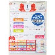 E531 ファミリーエコカレンダー壁掛A3 [ムックその他]