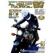 Mr.Bike (ミスターバイク) BG (バイヤーズガイド) 2018年 10月号 [雑誌]