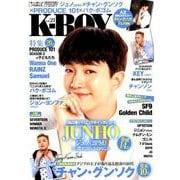 K-BOY Paradise Vol.21(扶桑社ムック 週刊SPA!別冊) [ムックその他]