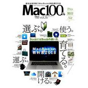 Mac100% vol.26 [ムック・その他]