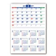 C121 NOLTYカレンダー壁掛け16 2019 [ムック・その他]