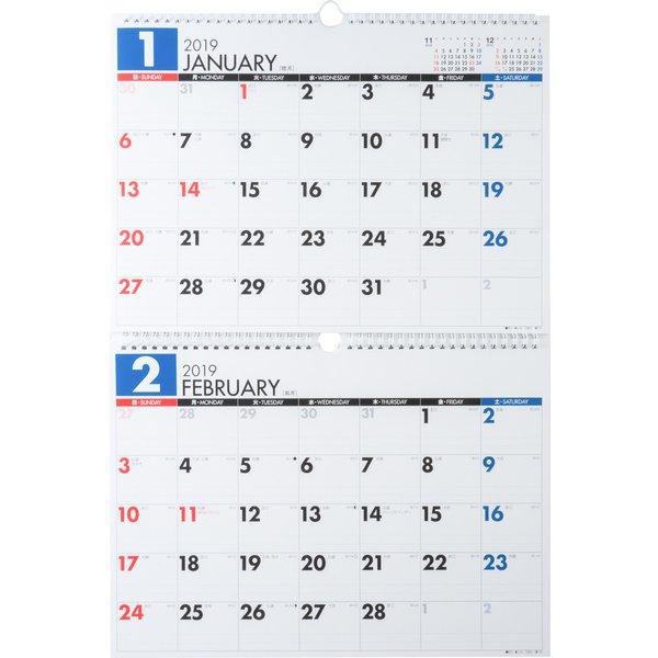 2019年 カレンダー 壁掛け 2ヶ月 B4×2面 E75 [ムック・その他]