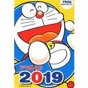 ドラめくり 2019[カレンダー] [ムック・その他]