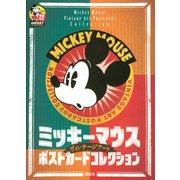 ミッキーマウス ヴィンテージアート ポストカードコレクション [単行本]