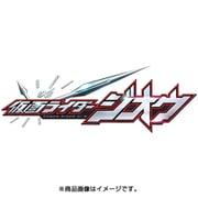 仮面ライダージオウ Volume 01