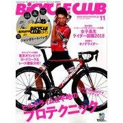 BiCYCLE CLUB (バイシクル クラブ) 2018年 11月号 [雑誌]