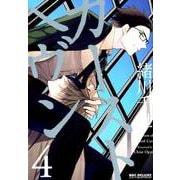 カーストヘヴン 4(ビーボーイコミックスDX) [コミック]