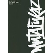 映画「ムタフカズ」STORYBOARD BOOK [単行本]