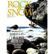ROCK & SNOW 081 [ムックその他]