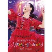 Seiko Matsuda Concert Tour 2018 Merry-go-round