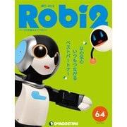 週刊 ロビ2 Robi2 全国 64号 [雑誌]