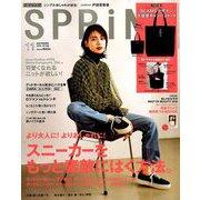 SPRiNG (スプリング) 2018年 11月号 [雑誌]