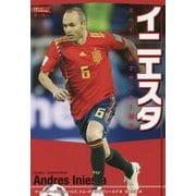 イニエスタ―スペインの天才サッカー選手 [単行本]