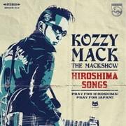 HIROSHIMA SONGS