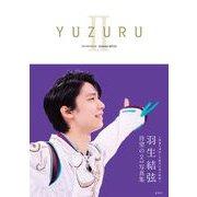 YUZURU II 羽生結弦写真集 [ムック・その他]
